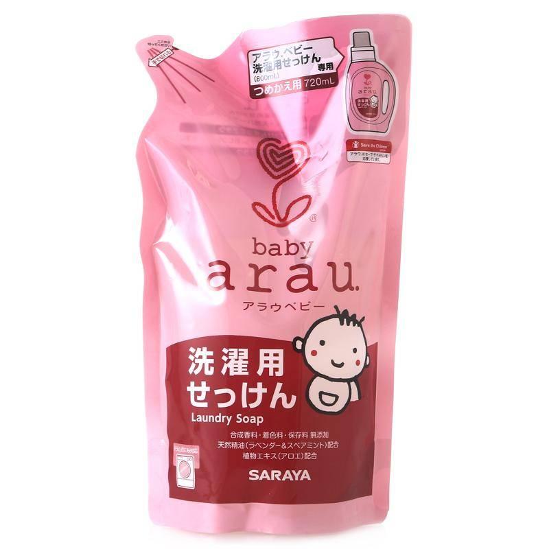 Японская косметика arau купить смотреть косметика купить