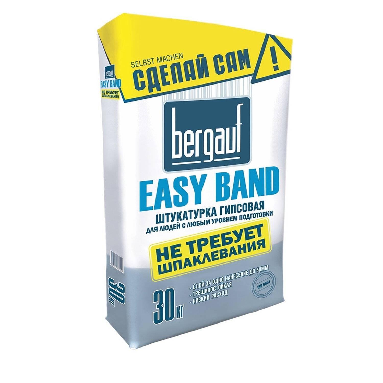 bergauf easy band отзывы