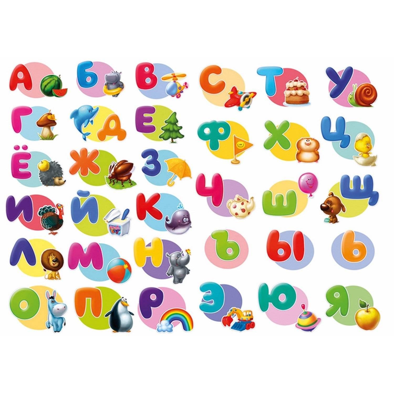 Картинки алфавита и цифр