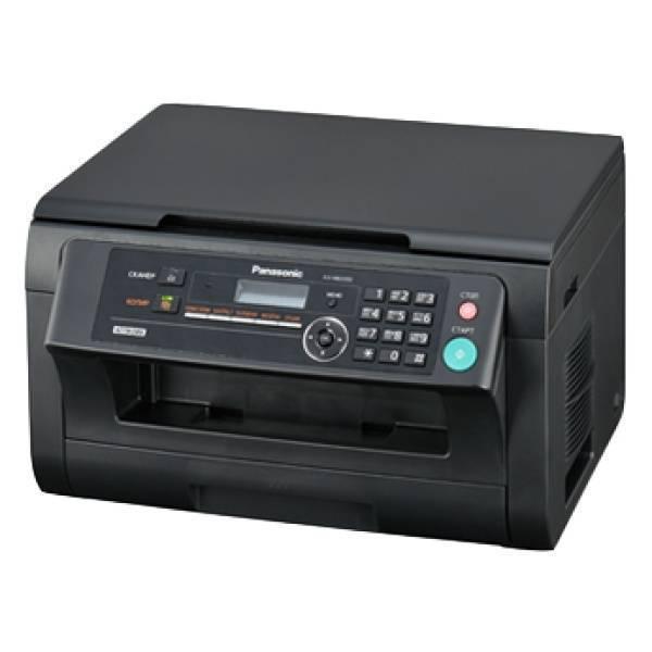 Panasonic KX-MB2000 RU Black купить от 9547 руб в интернет ...