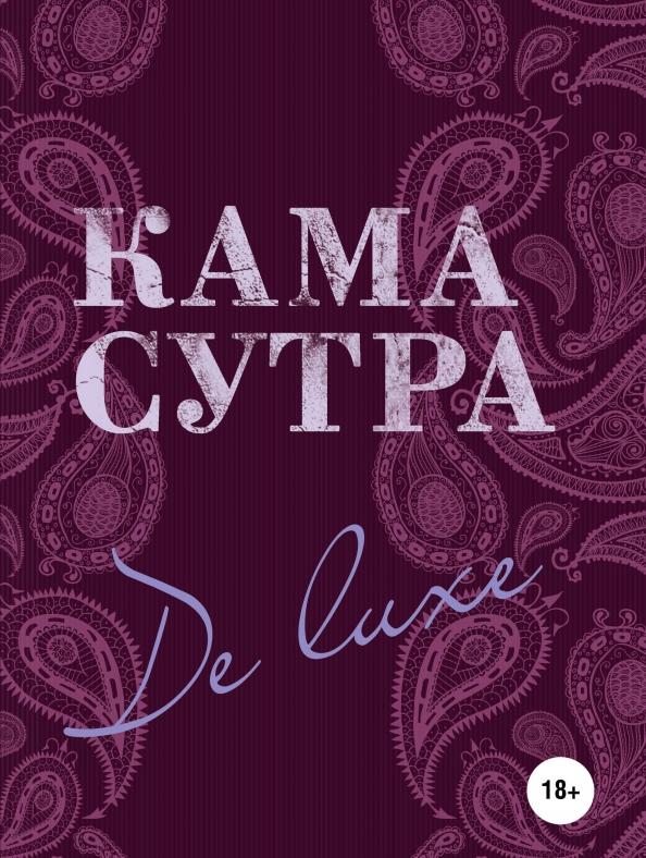romani-pro-sekse-zrelaya-tetya-ira