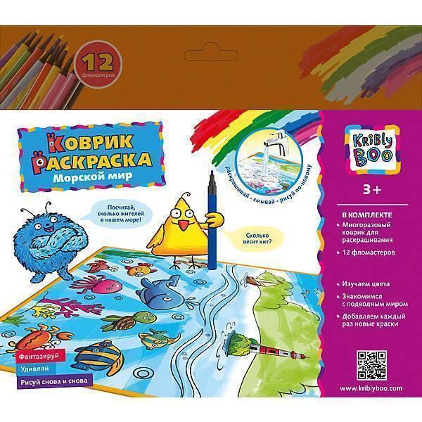 Коврик- многоразовая раскраска Морской мир Kribly Boo ...