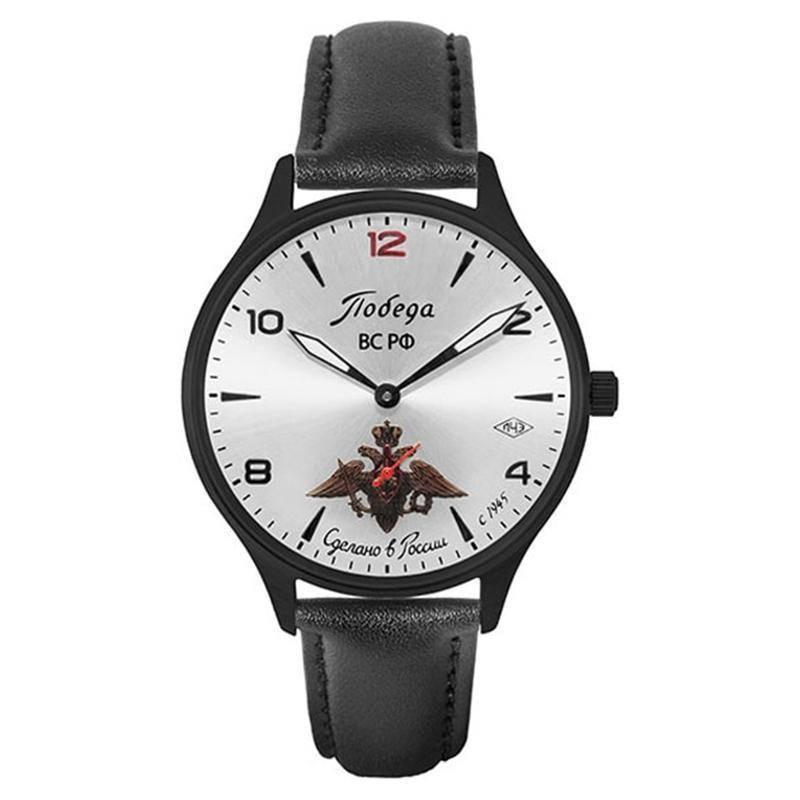 Победа стоимость часы часов срочно скупка