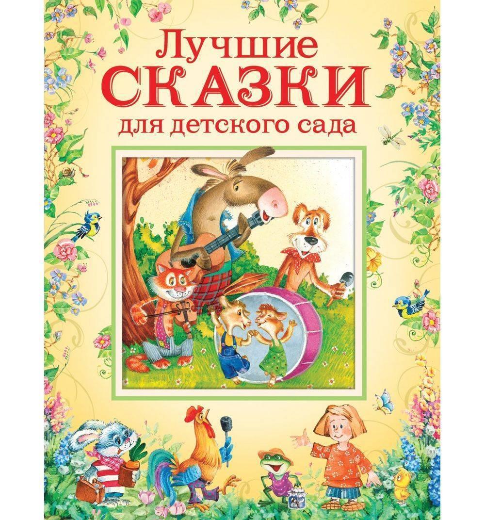 Маме нарисовать, книга картинки для детей дошкольного возраста