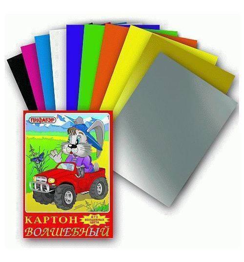 Картон картинки для детей на прозрачном фоне