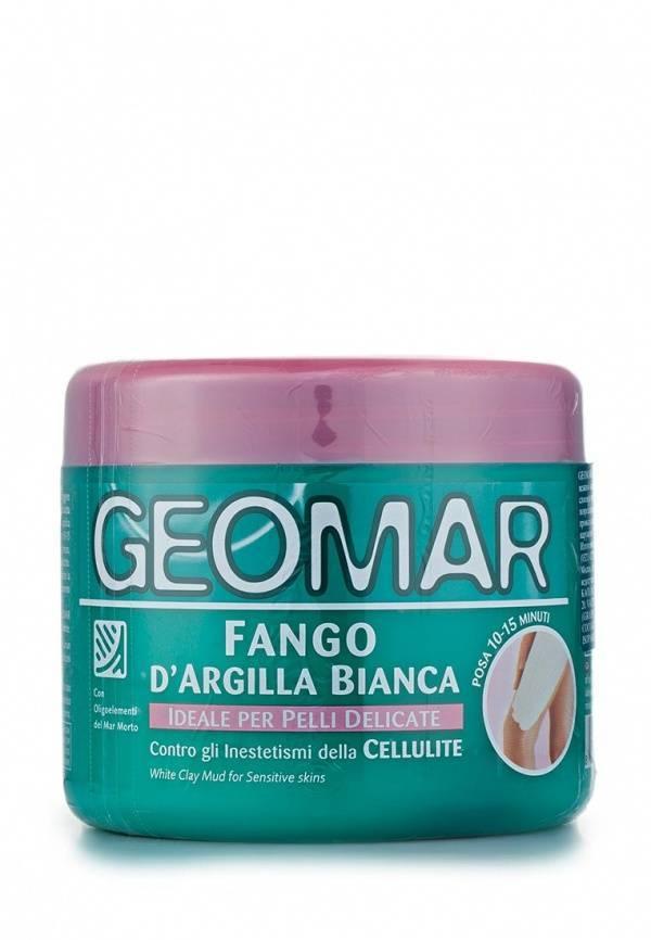 Geomar косметика купить в украине какую косметику купить в италии в риме