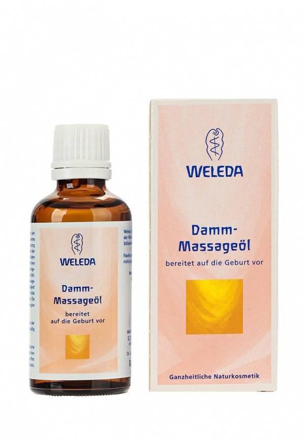 Косметика для беременных weleda купить купить косметика анна лотан москва
